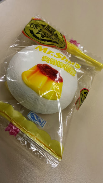 Custard filled marshmallow