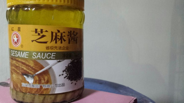 "My sesame seed ""sauce"""